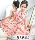 女童長裙超仙過膝連衣裙夏2020新款韓版中大兒童夏裝雪紡洋裝沙灘裙子-全館免運