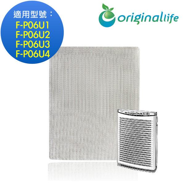 Panasonic F-P06U1、F-P06U2、F-P06U3、F-P06U4【Original life】空氣清淨機濾網 長效可水洗