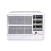 (含標準安裝)冰點變頻窗型冷氣FWV-50CS2-R右吹