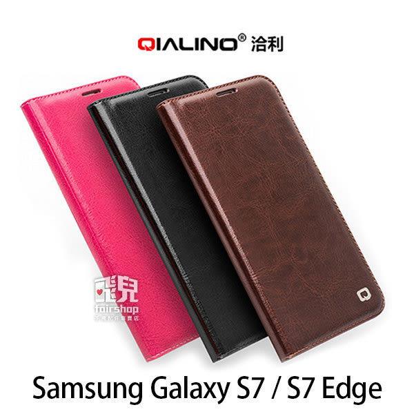 【妃凡】QIALINO 洽利 Samsung Galaxy S7/S7 Edge 經典皮套 保護套 手機套 可插卡(K)