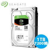 Seagate FireCuda 火梭魚 1TB+8G SSD 3.5吋 固態混合硬碟 (ST1000DX002)