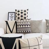 北歐抱枕靠墊現代簡約條紋幾何格子抱枕套沙發座椅子靠枕腰靠含芯WY