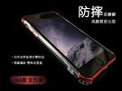 【彩甲殼】加厚耐摔 三星 Note8 Note9 手機 保護殼 防撞軟套 背蓋
