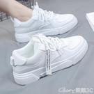 休閒鞋 小白鞋女2021秋季新款百搭老爹女鞋運動休閒潮鞋爆款鞋子板鞋 618購物