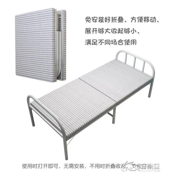曙亮摺疊床單人午休辦公室午睡簡易便攜家用陪護租房成人木板鐵床好樂匯