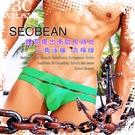 SEOBEAN鏤洞擺岀南歐風時尚三角泳褲@青檸綠 男泳褲 性感 低腰 SW0137