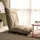 懶人沙發 榻榻米可折疊椅子單人小沙發床上臥室陽台飄窗休閒靠背椅【八折搶購】