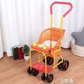 藤椅夏季手推車 寶寶輕便兒童車 E家人