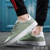 休閒鞋 夏季新款綠色帆佈鞋男韓版學生運動休閒板鞋男士潮流透氣男鞋 唯伊時尚