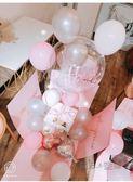 爆炸氣球驚喜盒子七夕抖音同款生日告白禮物箱創意網紅鮮花蛋糕盒  ATF 『魔法鞋櫃』