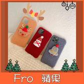 蘋果 iPhone 11 Pro Max XR XS MAX iX i8+ i7+ 軟毛聖誕公仔 手機殼 毛絨 保護殼