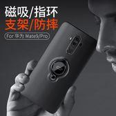 ICON華為mate9手機殼mate10pro保護套硅膠防摔男mate8個性創意女    3C優購