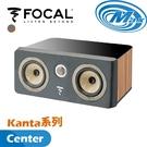 【麥士音響】FOCAL Kanta系列 Center 3色