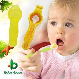 『121婦嬰用品館』韓國蔬果榨汁(副食品餵食器)