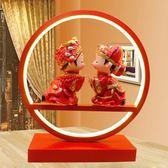 結婚禮物新婚禮品高檔實用婚房裝飾品