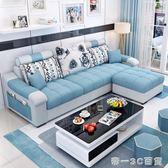 簡約現代小戶型布藝沙發整裝經濟型三人組合套裝客廳省空間小而美【帝一3C旗艦】IGO