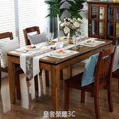 桌旗新中式禪意棉麻現代簡約餐桌旗茶幾旗桌布巾長條裝飾布中國風YTL 皇者榮耀
