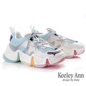 Keeley Ann輕運動潮流 彩色疊層線條感老爹鞋(藍色) -Ann系列