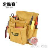 工具包加厚牛皮工具袋多功能電木工維修包五金電工腰帶YYJ    MOON衣櫥