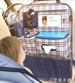汽車座椅後靠背收納袋掛袋車內載坐椅手機置物袋igo   伊鞋本鋪