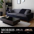 三人沙發 Morris 莫里斯玩設計拼接...