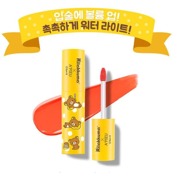 韓國APIEU X Rilakkuma拉拉熊 亮澤唇露4g OR01【UR8D】