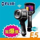 防疫用熱顯像儀 FLIR E5 Wifi...