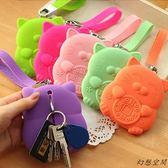 鑰匙套 可愛女鑰匙包卡包銀行公交卡套卡夾創意零錢包敞口硅膠鑰匙包韓版