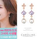 《Caroline》★【她的私生活】韓劇...