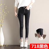 免運 黑色破洞牛仔褲女秋新品新款高腰九分韓版彈力顯瘦緊身小腳褲女