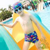 兒童游泳褲卡通平角泳褲男童青少年學生大童溫泉加大碼泳衣【七夕8.8折】
