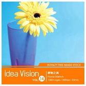 【軟體採Go網】IDEA意念圖庫 IDEA Vision系列((14)靜物之美