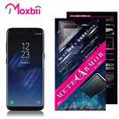 Moxbii Samsung Galaxy S8 抗衝擊 9H 太空盾 Plus 螢幕保護貼(非滿版)