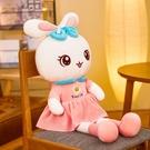 玩偶 可愛兔子毛絨玩具小兔子玩偶毛絨公仔床上睡覺超軟抱枕女生布娃娃TW【快速出貨八折搶購】