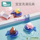 買一送一 洗澡玩具小鴨子寶寶戲水套裝嬰兒會噴水游泳的小黃鴨兒童男孩女孩兒童玩具【小玉米】