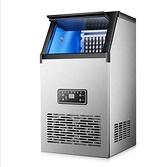 訂製110V製冰機全自動商用制冰機家用小型奶茶店酒吧臺式桶裝水方冰塊機 臺灣專用(GK80主圖款)