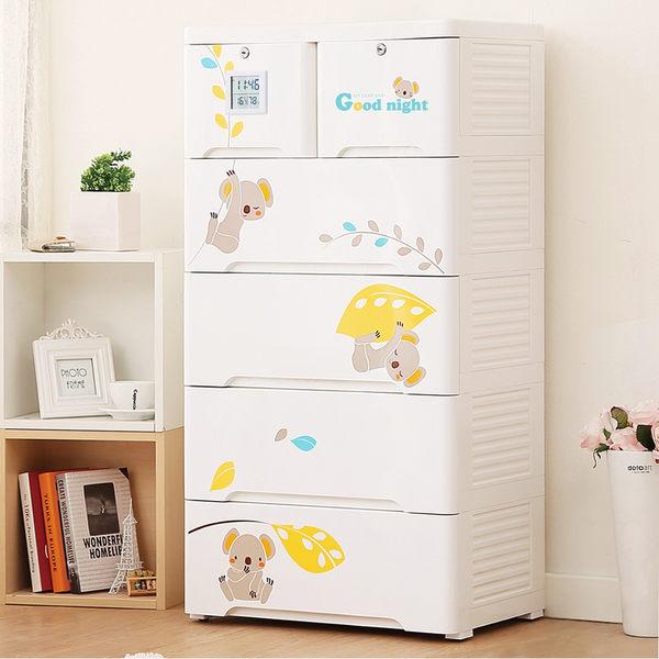 【+O 家窩】薇樂溫濕感測收納櫃-貪睡比利-DIY (置物櫃 抽屜櫃 衣櫃 塑膠 整理箱)