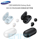 三星 SAMSUNG Galaxy Buds SM-R170NZWABRI 真藍牙 無線耳機 無線充 持久續航電力 AKG聲音調效