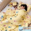 兒童被子棉被幼兒園午睡嬰兒空調被夏季薄款寶寶春秋小蓋被夏涼被【風鈴之家】