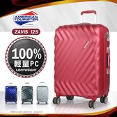 《熊熊先生》Samsonite雙排飛機輪行李箱 100%PC材質旅行箱125美國旅行者20吋硬箱 TSA鎖登機箱 I25