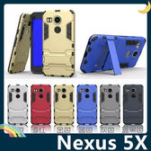 Google Nexus 5X 變形盔甲保護套 軟殼 鋼鐵人馬克戰衣 防滑防摔 全包帶支架 矽膠套 手機套 手機殼