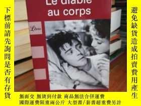 二手書博民逛書店Le罕見diable au corps (French Edit