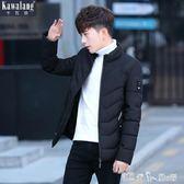 男士冬季外套韓版修身棉衣帥氣冬裝個性潮流羽絨棉服短款棉襖新款   潔思米