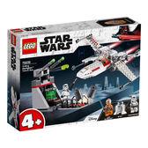 LEGO樂高 星際大戰系列 75235 X-Wing Starfighter™ Trench Run 積木 玩具