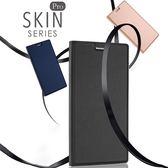 商務殼 索尼 Xperia XZ1 XZ Premium 手機皮套 磁吸 翻蓋式 插卡 支架 手機殼 全包 保護殼