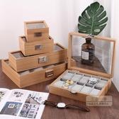 手錶收納盒 手錶盒收納盒子家用簡約禮物手錶包裝展示盒放首飾盒的一體收藏盒-三山一舍
