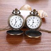 大號十二生肖懷錶復古翻蓋老人石英錶