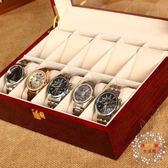 手錶盒珠寶首飾收納盒擺攤展示盒PU皮革錶盒戒指手鍊盒眼鏡收納盒