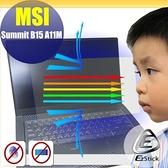 ® Ezstick MSI Summit B15 A11 防藍光螢幕貼 抗藍光 (可選鏡面或霧面)