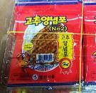 韓國 香辣黃金辣魚片 5g◎花町愛漂亮◎TC